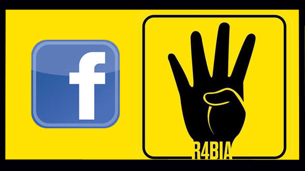Facebook'ta paylaşana hapis cezası!