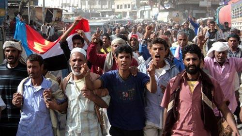 Yemen'de Halk Sokağa Döküldü