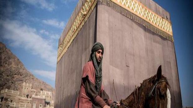 """""""Muhammed"""" filmi 29 Aralık'ta vizyonda"""