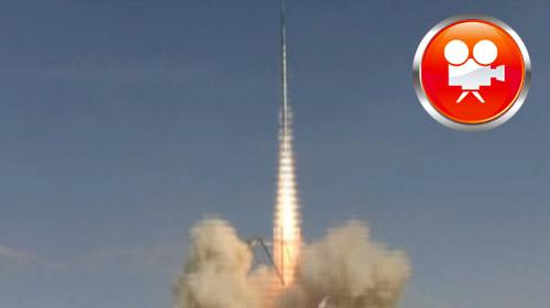 Roketin 90 Saniyelik İnanılmaz Yükselişi