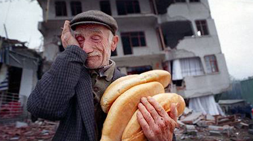 4.7'lik Deprem Bilecik Halkını Sokağa Döktü