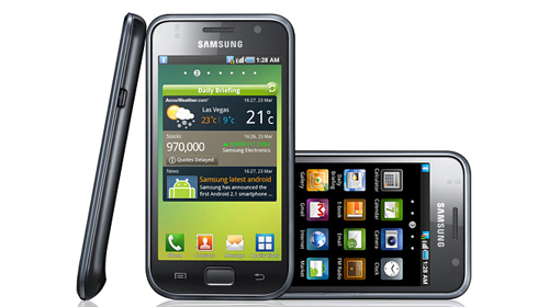 Samsung Galaxy'i Değiştiriyor!