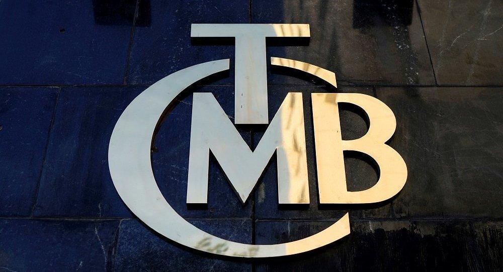 Merkez Bankası: Kredi kartı işlemlerinde uygulanacak azami faiz oranında değişiklik yok
