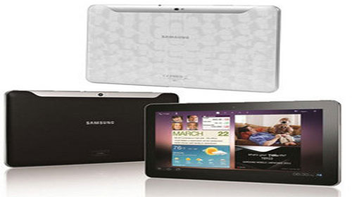 İçerik Geliştirene Galaxy Tab Hediye!