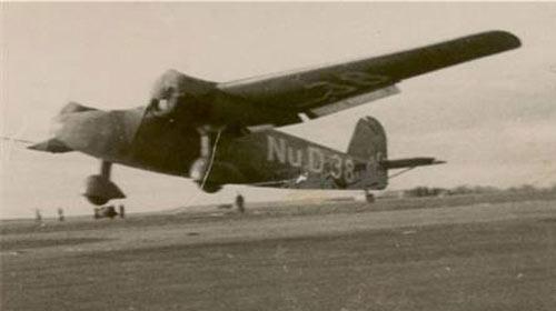 İlk Türk uçağı Beşiktaş'ta üretildi