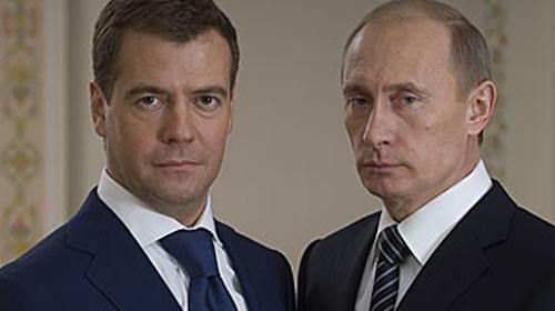 Medvedev ve Putin'den Erdoğan'a Taziye