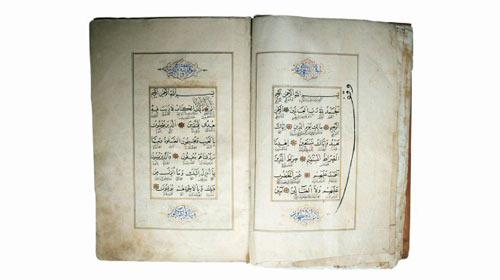 Bu Kur'an'a Paha Biçilemedi!