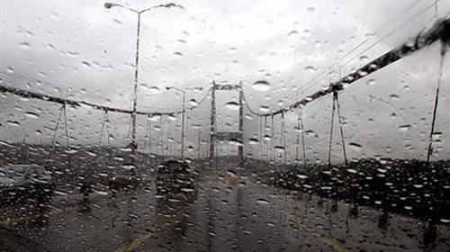 Hafta sonu sağanak yağış var!