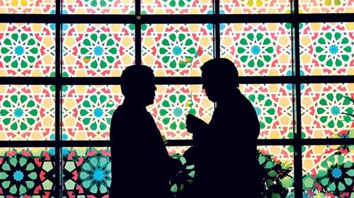 Kardeşlik Olan Yerde Şefkat ve Merhamet Vardır