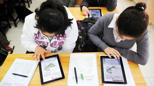 Öğrenciler Tableti Sevdi