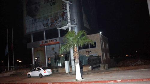 Mersin'de AK Parti İl Binası Yanında Patlama