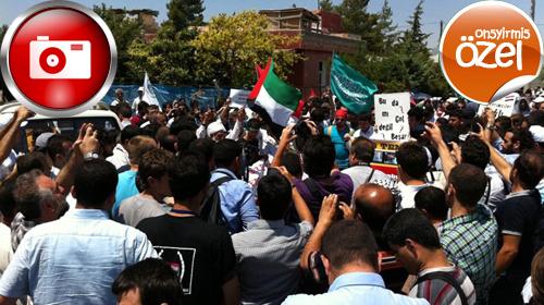 """16 Temmuz Gençliği """"Sınırlar Kalksın"""" Dedi!"""
