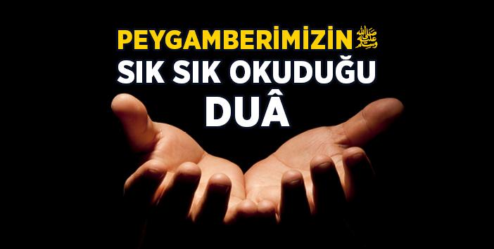 Hz. Muhammed'in (sav) her Cuma okuduğu dua