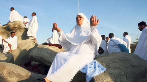Hacının en kıymetli hediyesi: Dua