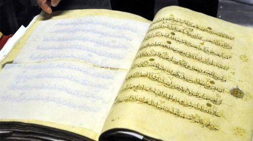 5 asırlık Kur'an'a özel oda