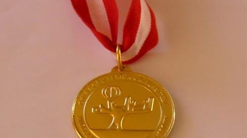 Bünyamin Sezer'e Altın Madalya