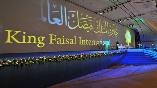 İslam Hizmet Ödülü Erdoğan'ın