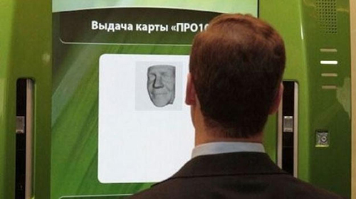 Yalan Söyleyeni Tanıyan ATM'ler Geliyor