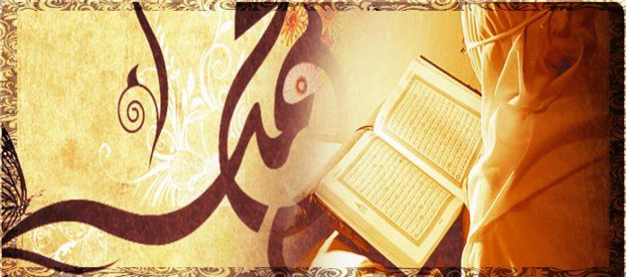 Ayetler ve Hadisler ile Peygamberleri Tanıyalım – Hz İsmail