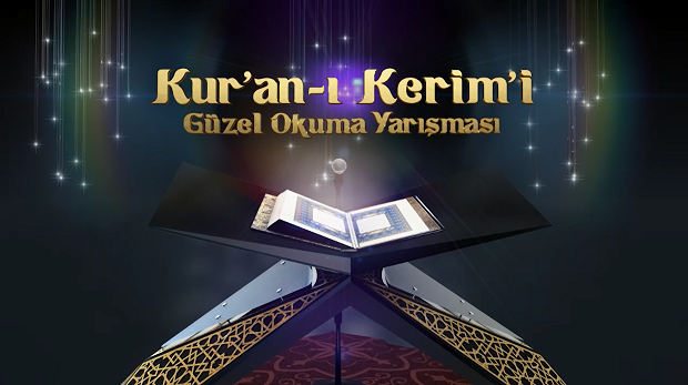 Kur'an-ı Kerim'i Güzel Okuma Yarışması'nda 2. günün birincisi Cihad Oral oldu