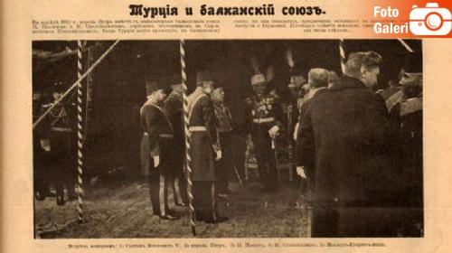 Sultan Reşat'ın 100 yıl önce çekilen fotoğrafı