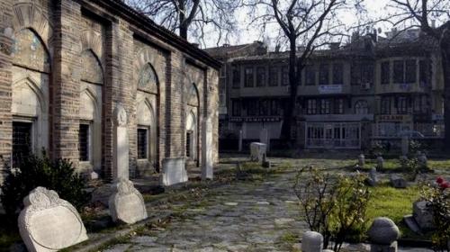 İslam Eserleri Müzesi Restore Edildi