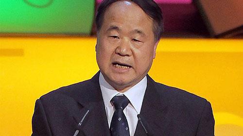 Nobel Edebiyat Ödülü Çinli Mo'nun