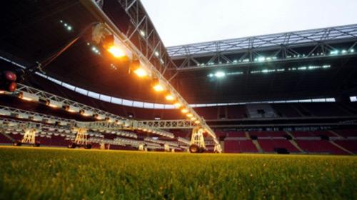 Cim Bom'un Sivasspor Maçı Arena'da