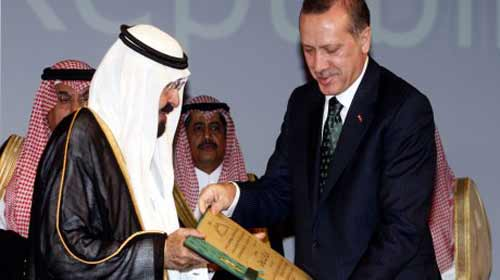 Erdoğan'a Ödül Yağıyor