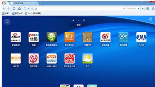 Çin Kendi Web Tarayıcısını Üretti!