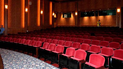 Tiyatro Salonları Adresleri