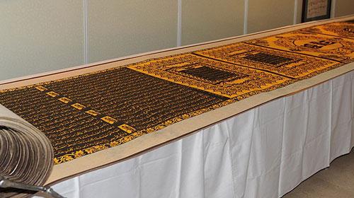 En uzun Kur'an-ı Kerim İstanbul'da