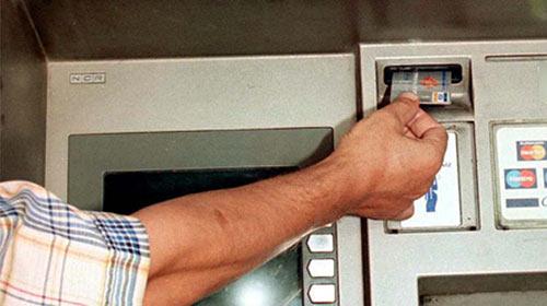ATM'den Para Çekerken Dikkat!..