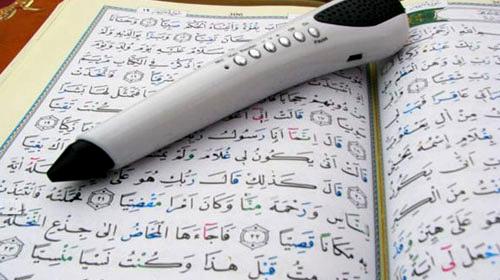 Bu Kalem Kur'an Okuyor!