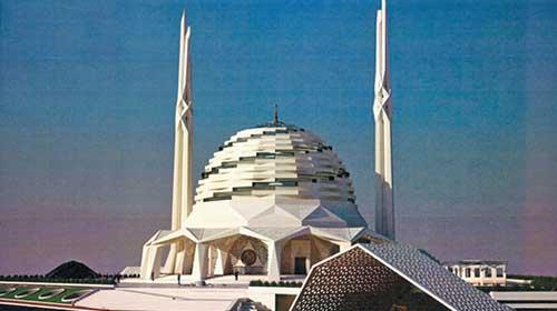 Marmara İlahiyat'a modern cami