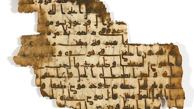 1300 yıllık Kuran-ı Kerim nüshası bulundu