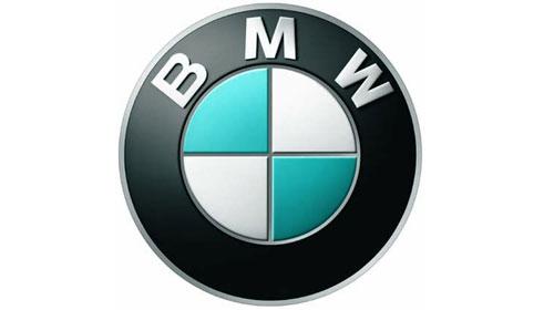 BMW'den Kâr Patlaması!