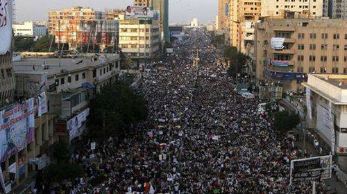 Dünyanın En Ucuz Metropolü: Karaçi