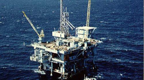 Karadeniz'de Kaliteli Petrol Bulundu
