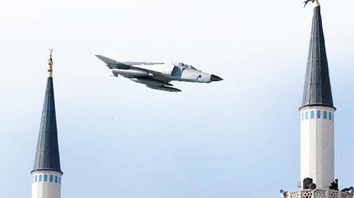 'Alçak uçuş' emri veren komutan aranıyor