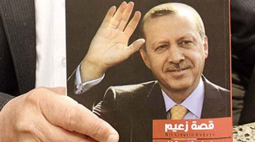 'Bir Liderin Doğuşu' Mısır'da