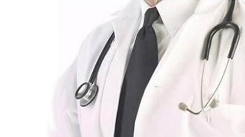Sağlık Bakanlığı Açıktan Atama Yapacak