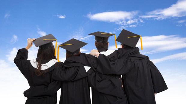 Yeni bir devlet üniversitesi kuruluyor