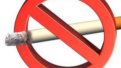 Artık Sigaradan Uzak Durun!