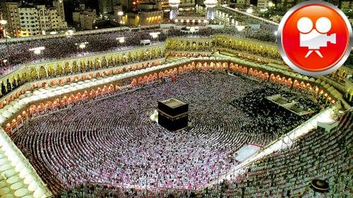 Binlerce Müslüman Teravih İçin Kabe'de