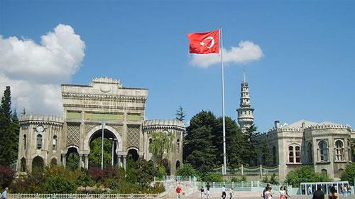 67 Türk Üniversitesi En İyiler Arasında