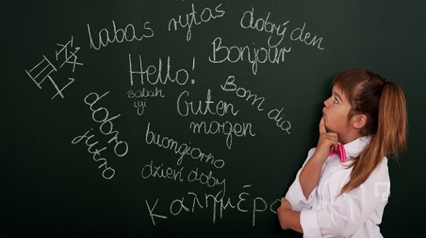 Dil eğitiminde öncelik konuşma