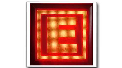 Işıklı E Logosuna Yeni Düzenleme