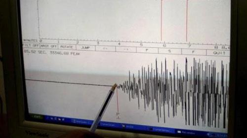Bosna Hersek'te Deprem