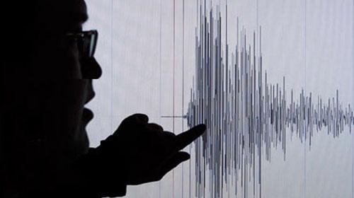 'Türkiye Depremi Önceden Bilebilir'